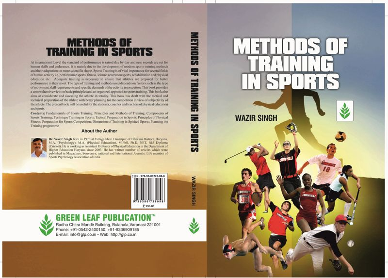 01_09_2017_18_45_38_Methods of Training in Sports.jpg