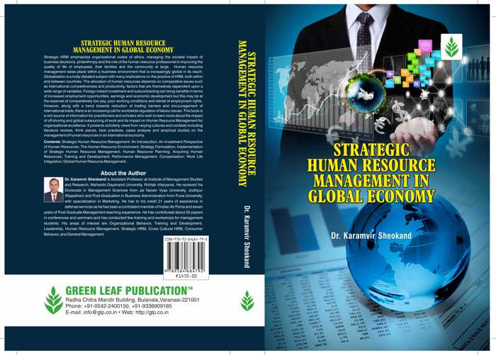 24_03_2017_16_01_34_Strategic Human Resource Management in Global Economy.jpg