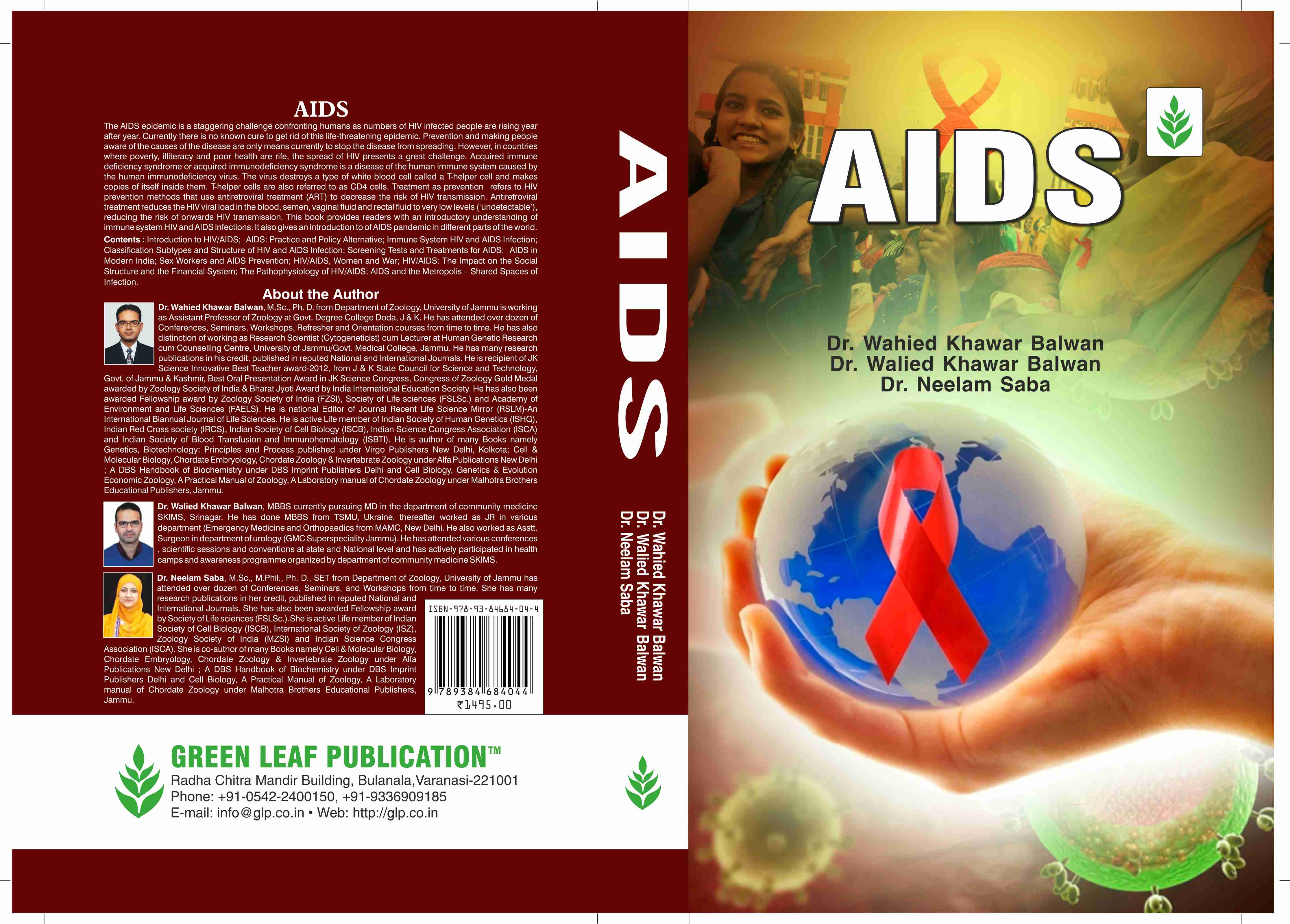 24_03_2017_16_11_21_AIDS (curved).jpg