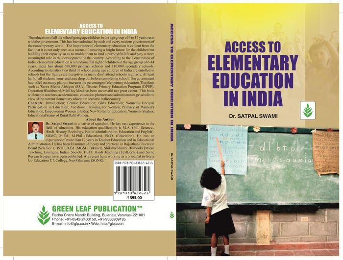 Access to Elementary Education in India.jpg