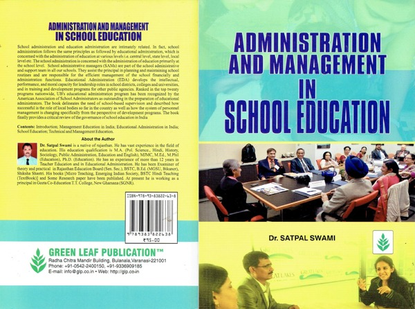 Administration & Management  In School Education.jpg
