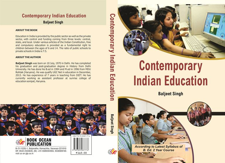 Contemporary Indian Education(3).jpg