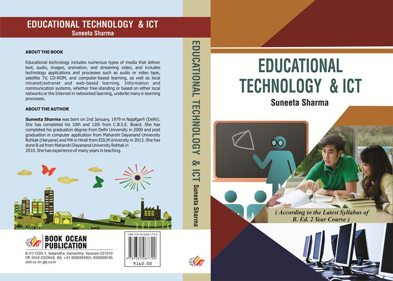 EDUCATIONAL  TECHNOLOGY  & ICT(1).jpg