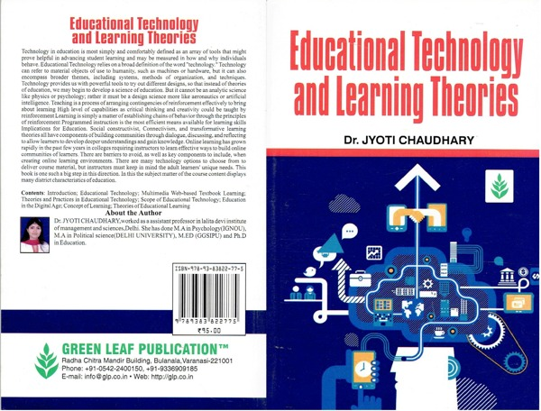 Educational technology and learning theories.jpg