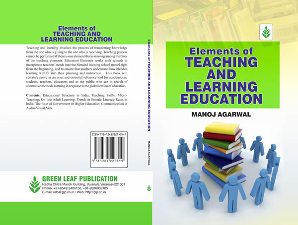 Elements of Teaching and Learning Education.jpg