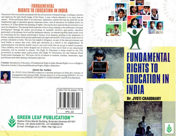 FUNDAMENTAL RIGHTS TO EDUCATION IN INDIA.jpg