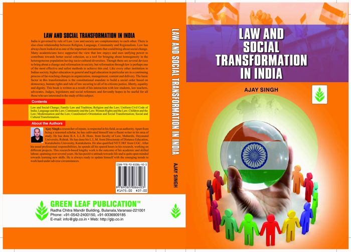 Law and Social Transformation In India (curved).jpg