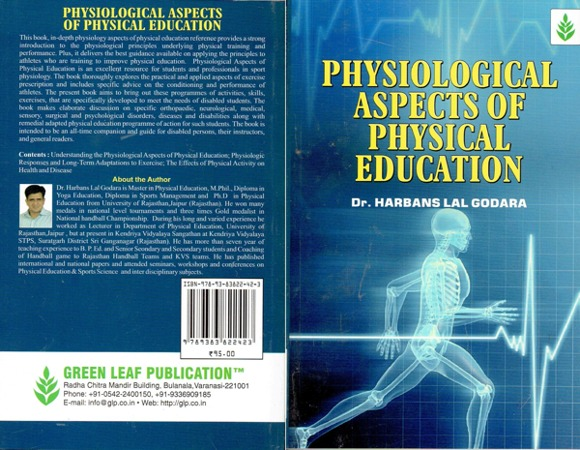 Physiological aspects of physical education.jpg
