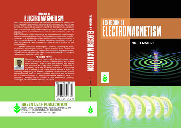 Textbook of Electromagnetism.jpg