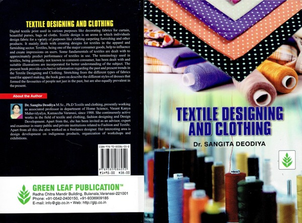 Textile designing and clothing (HB).jpg