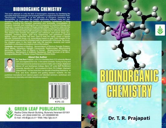 Основы микробиологии и биотехнологии. Ч.2.