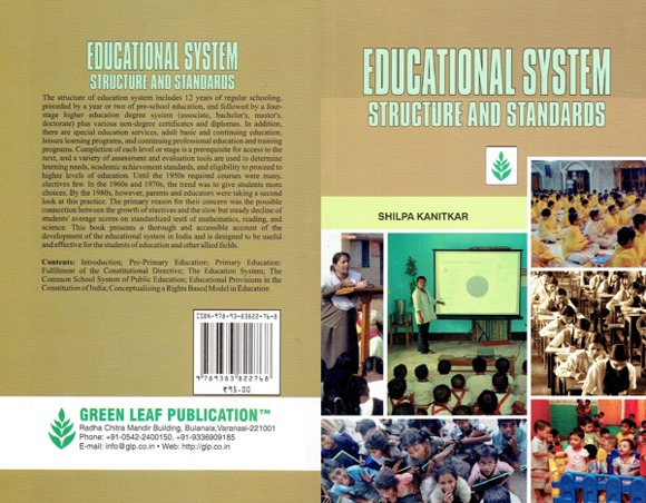 educational system structure and standards.jpg