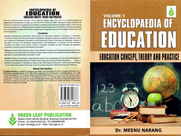encyclopedia of education (volume 1).jpg