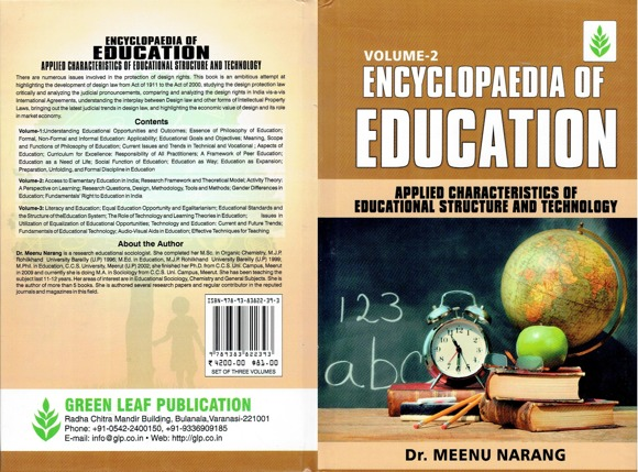 encyclopedia of education (volume 2).jpg