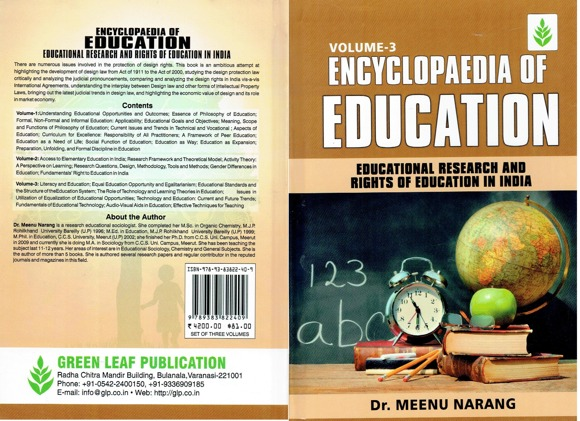 encyclopedia of education (volume 3).jpg