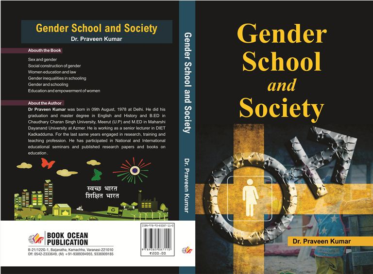final Gender Schooling and Society 1 (1).jpg