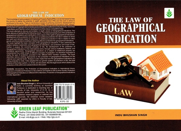 the law of geographical indication.jpg